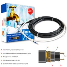 Thermo Freeze Guard 15/1